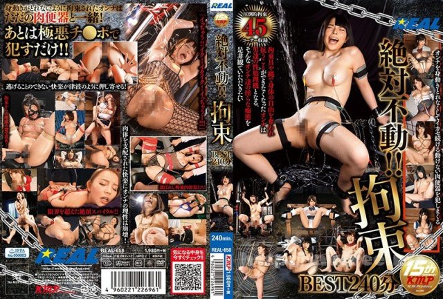 [HD][XVSR-315] 昼顔の贖罪 卯水咲流 - image REAL-658 on https://javfree.me