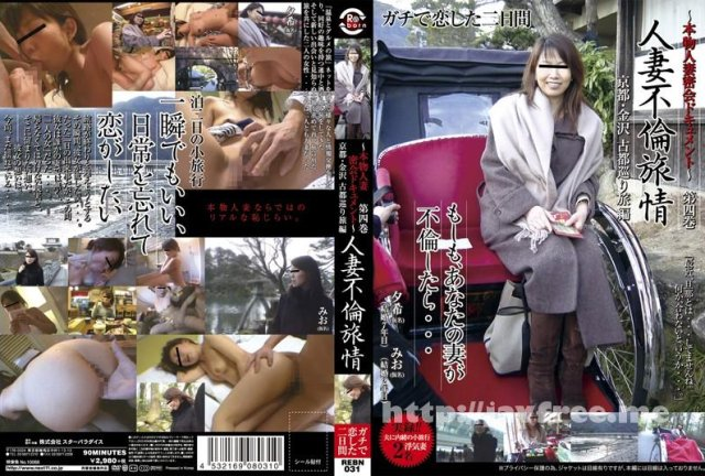 [PVR-001] 六本木ヤミ盗撮 - image REBN-031 on https://javfree.me