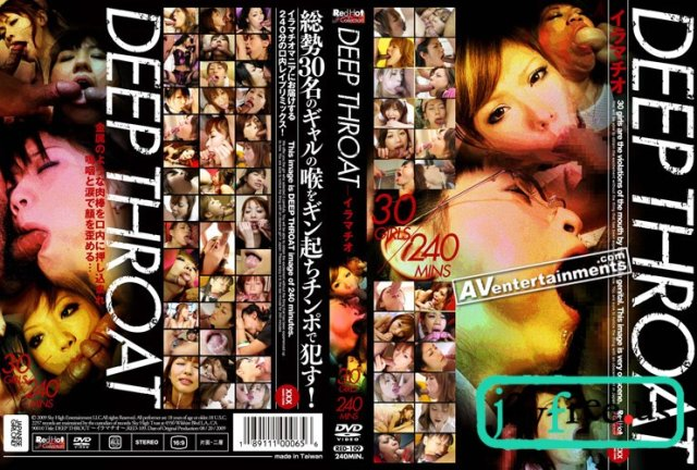 [RED-109] Red Hot Deap Throat 30 Girls 240 Min - image RED-109 on https://javfree.me