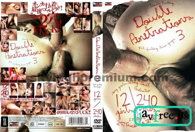[DVD][RED-125] Red Hot Fetish Collection double penetrations 3  - image RED-125 on https://javfree.me