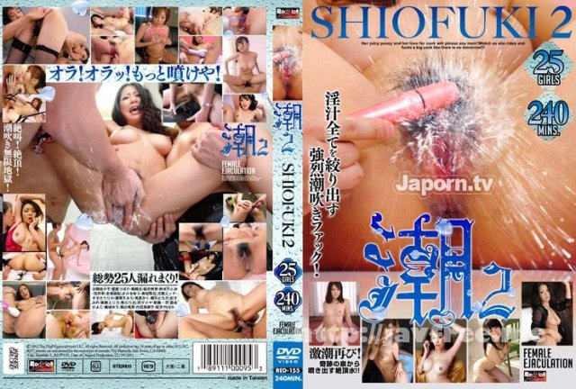 [NKK-019] 中嶋興業2018年上半期BEST - image RED155 on https://javfree.me