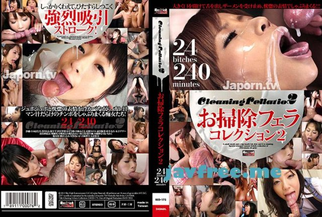 [MAS-031] 続・素人娘、お貸しします。VOL.16 - image RED175 on https://javfree.me
