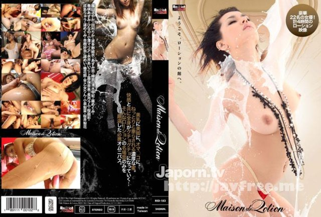 [RED-097] Red Hot Fetish Collection Vol.80 : Mei Haruka - image RED182 on https://javfree.me