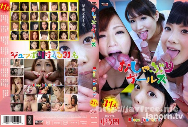 [RED191] レッドホットフェティッシュコレクション Vol.110 : 希咲あや - image RED196 on https://javfree.me