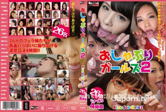 一本道 072415_121 Sky Angel 185 パート2 - image RED207 on https://javfree.me