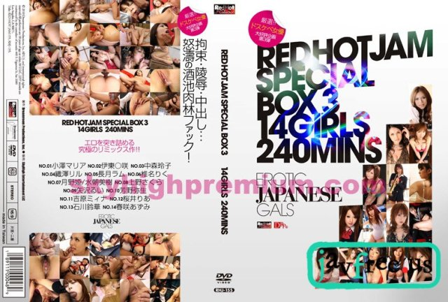 [RHJ-155] Red Hot Jam Vol.155 : Special Box 3 - 14 GIRLS - image RHJ-155 on https://javfree.me