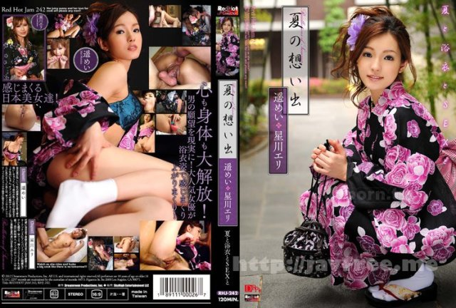 [RED-097] Red Hot Fetish Collection Vol.80 : Mei Haruka - image RHJ-242 on https://javfree.me