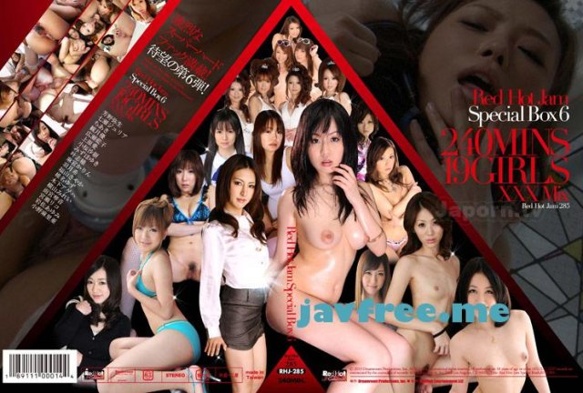 [RHJ-285] RHJ-285 Red Hot Jam Vol.285 ~Special Box 6~ - image RHJ-285 on https://javfree.me