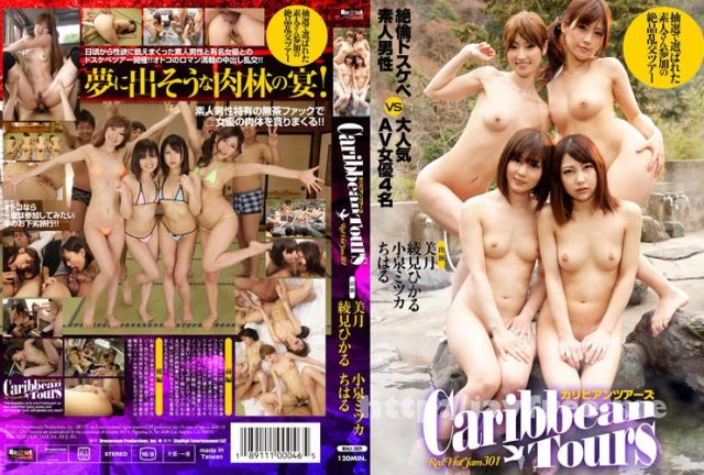 [KTDS-421] いもうとLOVEプラス 32 - image RHJ-301 on https://javfree.me