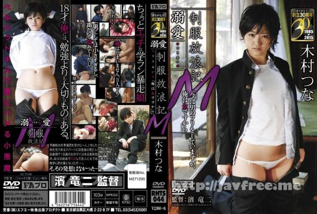 [HD][SUJI-101] 家庭内夜這い 近親強姦映像(SUJI-101) - image RHTS-044 on https://javfree.me