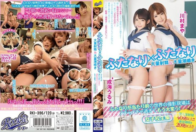 [SNIS-226] ラブ◆キモメン 成海うるみ Uncensored - image RKI-396 on https://javfree.me