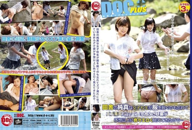 [TEAM-006] GANSHA 水樹心春 - image RTP-037 on https://javfree.me