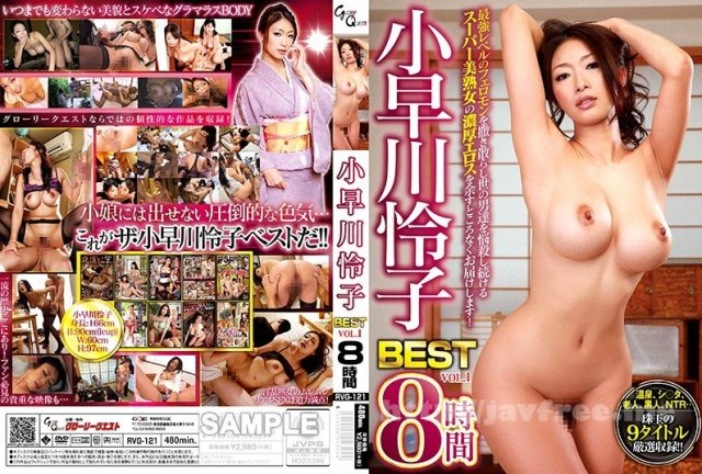 [HD][RVG-124] Anal Device Bondage 鉄拘束アナル拷問BEST vol.2 - image RVG-121 on https://javfree.me