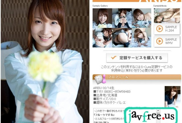 S-Cute 7th No.97 AYUMU (24歳) - image S-Cute-7th-No.67-ARISU on https://javfree.me