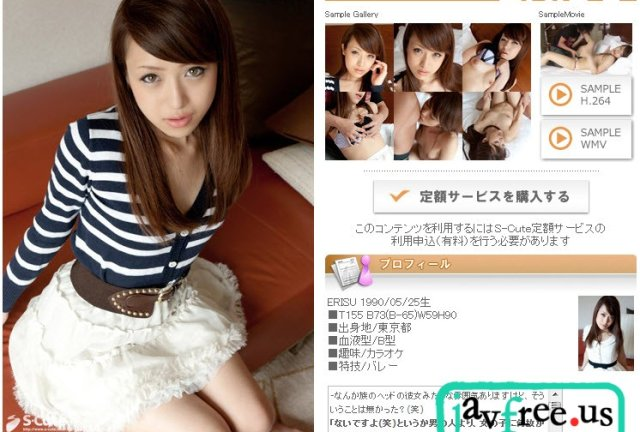 S-CUTE 浴衣 No.04 FUWARI - image S-Cute-7th-No.73-ERISU on https://javfree.me