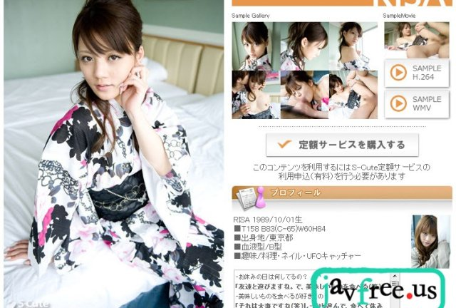 S-Cute 7th No.33 REMON  - image S-Cute-No.05-RISA on https://javfree.me