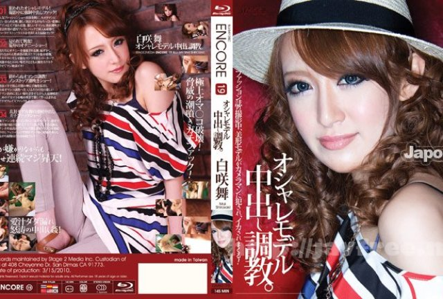 SKY-ANGEL- 029-HD-AVI Yui Hatano スカイエンジェル ブルー Vol.29 (ブルーレイディスク版)(Sky Angel Blue Vol.29 (Blu-ray Disc)) - image S2MBD-019 on https://javfree.me