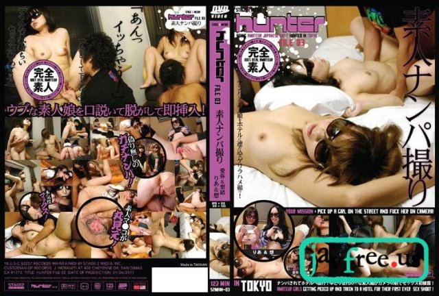 [S2MHN-03] Hunter File 03 : Aya & Rio , Ria & Sou - image S2MHN-03 on https://javfree.me