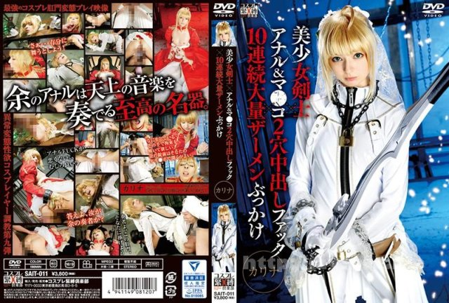 [HD][RBD-844] 服従女教師悪女の教壇 - image SAIT-011 on https://javfree.me