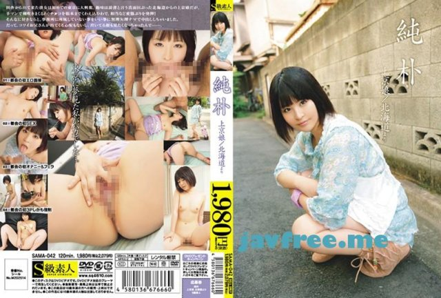 [VENU-273] 義母飼育 黒木いちか - image SAMA-042 on https://javfree.me