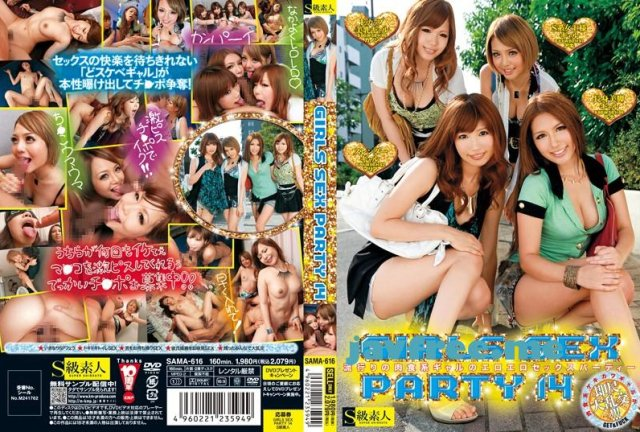 [SAMA-623] GIRLS SEX PARTY 15 - image SAMA-616 on https://javfree.me