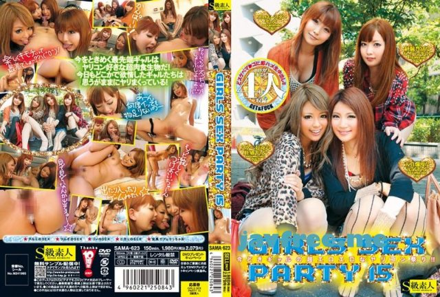 [SAMA-572] GIRLS SEX PARTY 12 - image SAMA623 on https://javfree.me