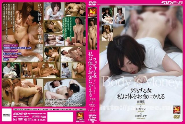 [CADV-789] 美少女宅配レンタル12人4時間SP - image SBCI-054 on https://javfree.me