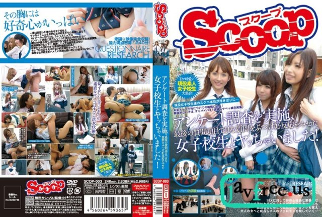 [MDUD-386] 石橋渉の素人生ドルR SP5 - image SCOP003 on https://javfree.me