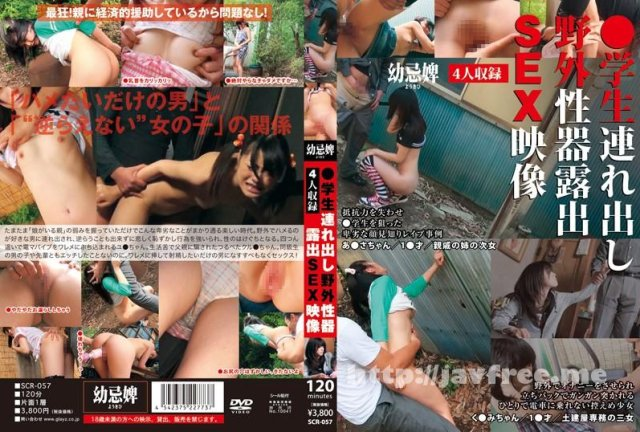 [CADV-383] 立花くるみ 8時間 SPECIAL COLLECTION - image SCR-057 on https://javfree.me
