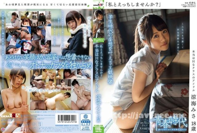 [OVG-036] セルフおっぱい舐め - image SDAB-005 on https://javfree.me