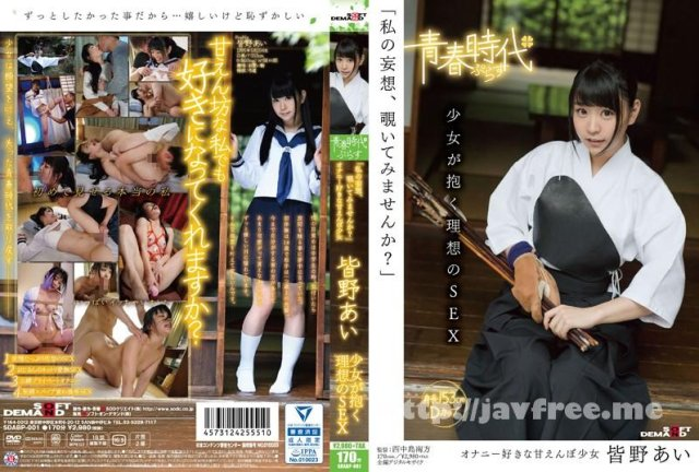 [TKI-053] 完璧な性奴隷 12 - image SDABP-001 on https://javfree.me