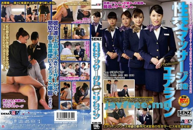 [PGD-409] Tutor - Shiho - image SDDE-297 on https://javfree.me