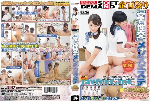 [ONCE-087] 卒業 II 其ノ十八  - image SDDE301 on https://javfree.me