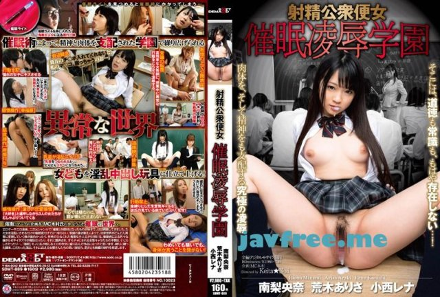 [ODFB-014] 吉祥寺ガールズバー店員 Charisma GAL GET YOU! 06 - image SDMT-889 on https://javfree.me