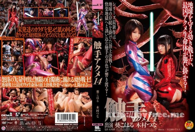 [SDMT-565] SOD女子社員のお家を突撃アポ無し家庭訪問!! - image SDMT-989 on https://javfree.me