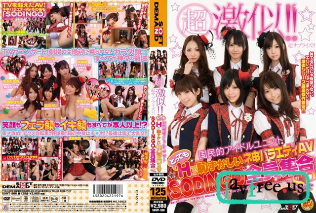 [PSD-477] 癒らし。 VOL.89 - image SDMT566 on https://javfree.me