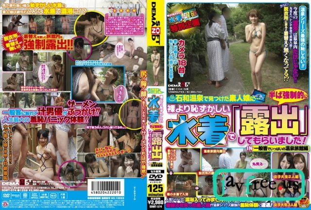 [HD][ORETD-267] 安藤さん - image SDMT574 on https://javfree.me
