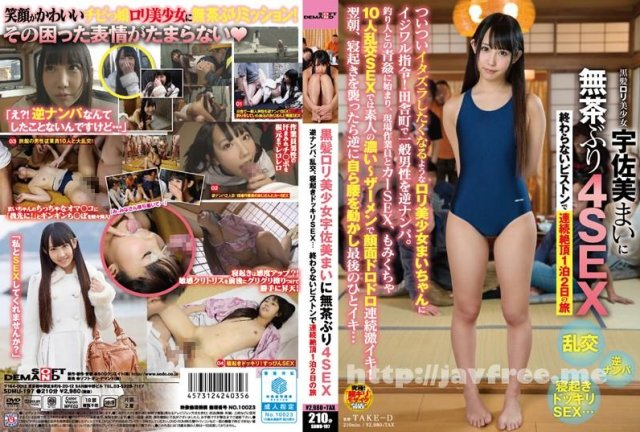 [SNIS-303] ラブキモメン 宇佐美まい - image SDMU-197 on https://javfree.me