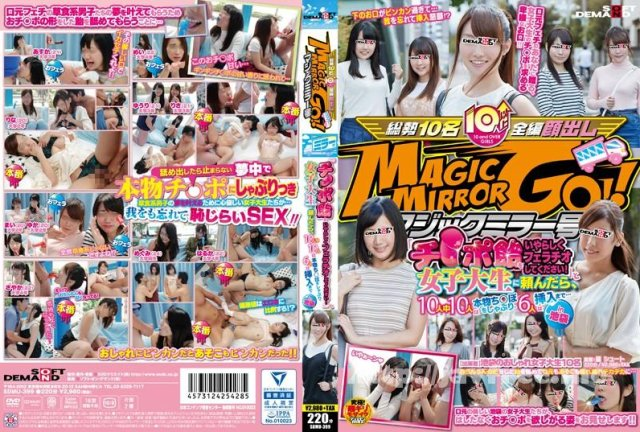 [SABA-109] 花盛りのオンナ Venus#17 - image SDMU-399 on https://javfree.me