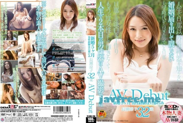 [STAR-237] 芸能人 Nina AV Debut - image SDNM-002 on https://javfree.me
