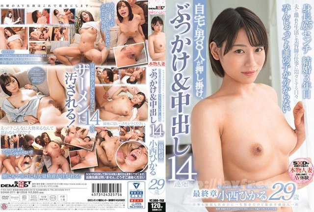 [HD][ORE-763] ヒナコ 2 - image SDNM-271 on https://javfree.me