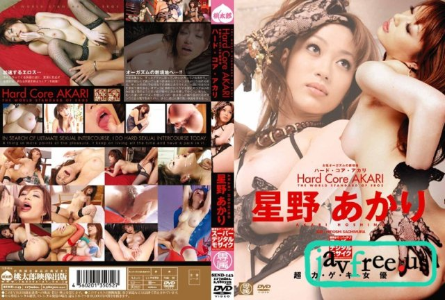 [DWD-025] Hoshino Akari - image SEND-143 on https://javfree.me