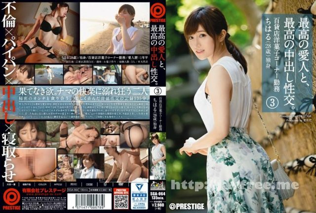[WAT-005] NEW WATER POLE 鈴村あいり - image SGA-064 on https://javfree.me