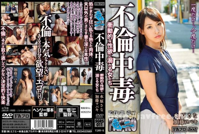 [CMN-078] 酷隷の女戦士 第一章 DIVE - image SGRS-011 on https://javfree.me