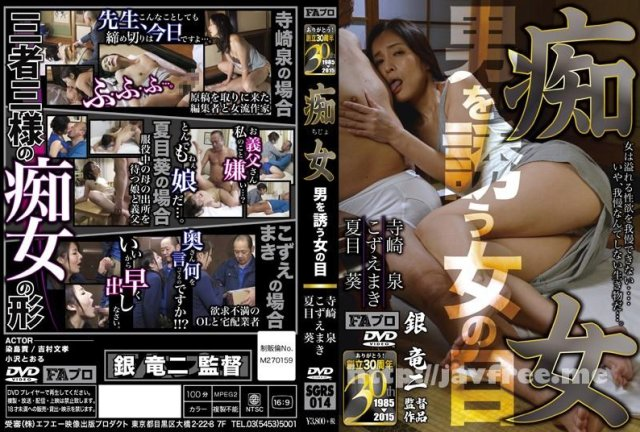 [NSPS-514] 不謹慎すぎるオナニー - image SGRS-014 on https://javfree.me