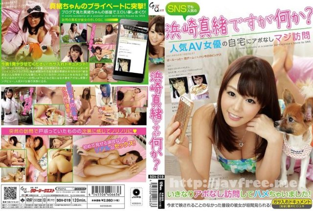 [SGV-015] SEX OF THE DEAD 巨乳ゾンビガール - image SGV-019 on https://javfree.me