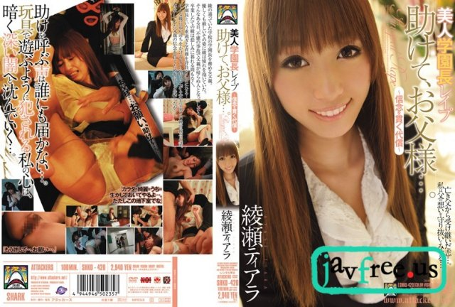 [CWPBD-58][CWP-58] CATWALK POISON 58 : Tiara Ayase - image SHKD-420 on https://javfree.me