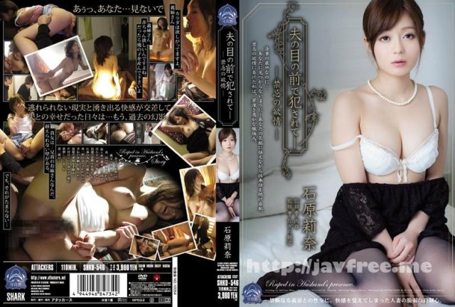 [SRS-040] シロウトハンター2・25 - image SHKD-546 on https://javfree.me