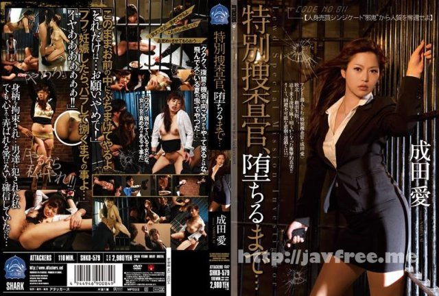 [DV-1664] 人間廃業 成田愛 - image SHKD-579 on https://javfree.me