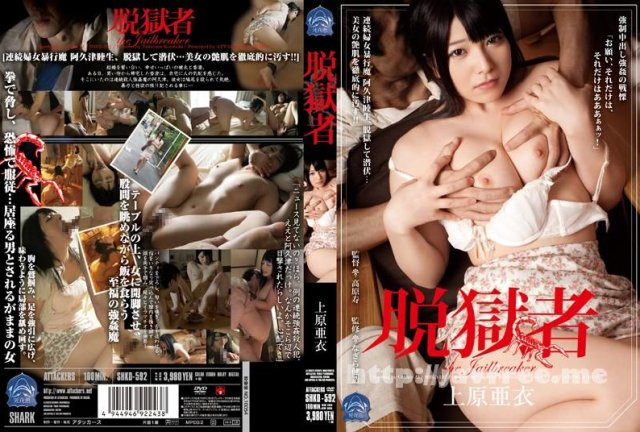 [EKDV-339] スク水H 57 - image SHKD-592 on https://javfree.me